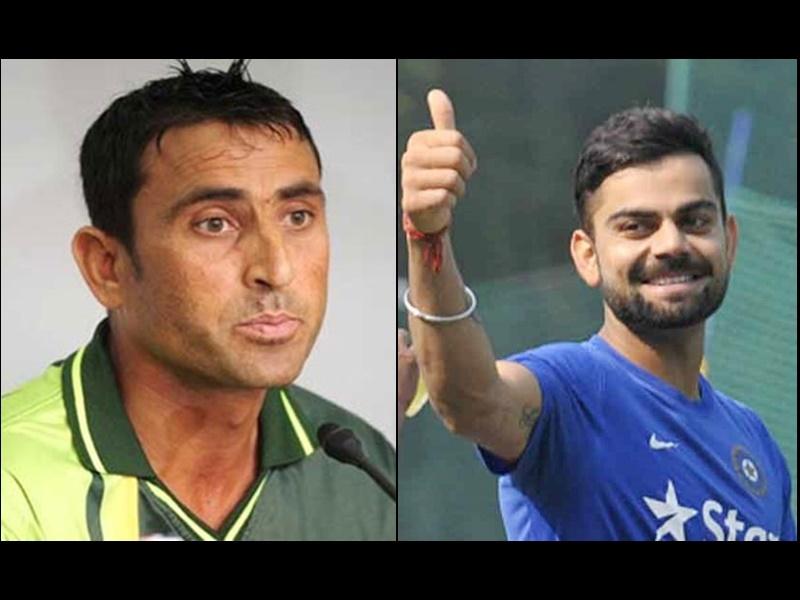 ICC World Cup 2019: पाकिस्तान के क्रिकेटर विराट की तरह बनना चाहते हैं - यूनुस खान